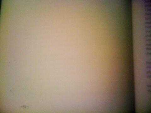 A blank that isn't blank...